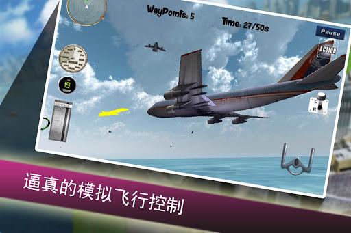 真正的飛機飛行模擬器: Real Airplane