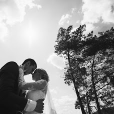 Wedding photographer Evgeniy Morenko (Moryak31). Photo of 07.06.2016