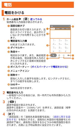 LGV32 u53d6u6271u8aacu660eu66f8 Varies with device Windows u7528 2