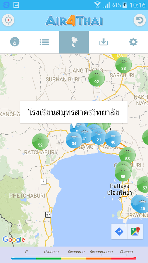 Air4Thai- screenshot
