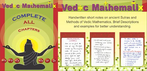 16 Sutras Of Vedic Maths Pdf