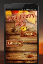 Urdu Poetry On Photo - screenshot thumbnail 03