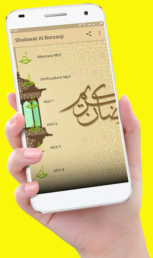 Maulid Al Barzanji Lengkap screenshots 1