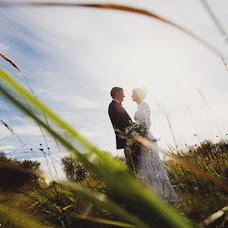 Wedding photographer Elena Zayceva (Zaychikovna). Photo of 08.10.2015