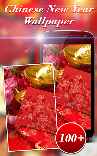 Chinese New Year Live Wallpape
