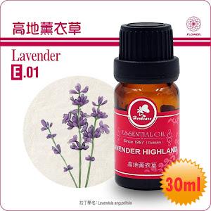 薰衣草精油Lavender 30ml大包裝薰衣草就要這樣用