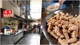 二苓市場-紅燒土魠魚羹