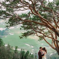 Wedding photographer Evgeniya Motasova (motafoto). Photo of 27.05.2016
