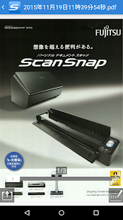 ScanSnap Connect Application- screenshot thumbnail