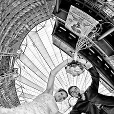 Hochzeitsfotograf Mikhail Miloslavskiy (Studio-Blick). Foto vom 15.07.2017