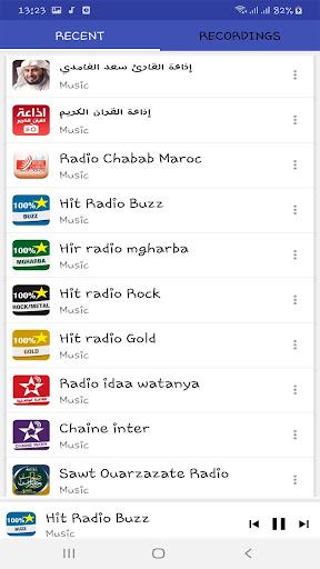 Radio Maroc En Ligne ss1