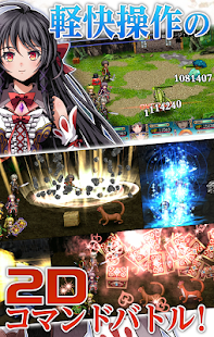 RPG フェルンズゲート- screenshot thumbnail