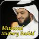 Mishary Rashid Full Quran MP3 Download on Windows