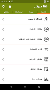 ??? ????? screenshot