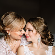 Wedding photographer Vyacheslav Boyko (BirdStudio). Photo of 06.04.2018