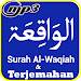 Surat Al waqiah offline Mp3 Icon