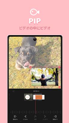 VLLO ブロ - 簡単に動画編集できるVLOGアプリのおすすめ画像3
