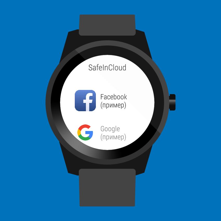 Как переустановить Google Play Android Market