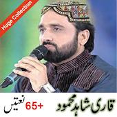 Qari Shahid Mahmood Natain