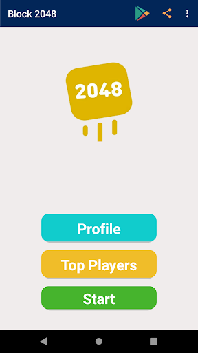 Block 2048 | Interact With Other Users  captures d'écran 1