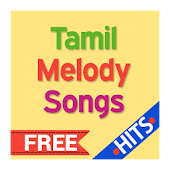 Tamil Melody Songs