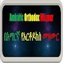 Amharic Orthodox Mezmur icon