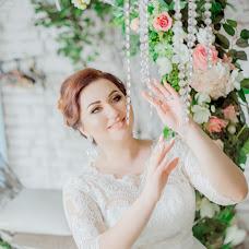 Wedding photographer Anastasiya Yazloveckaya (yazlove). Photo of 04.07.2017