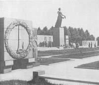 Эссе блокада Ленинграда - Шишкова Татьяна Станиславовна