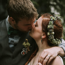 Wedding photographer Kate and josh Gansneder (gsquaredwedding). Photo of 21.06.2017