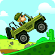Mountain Climb Racing (game)