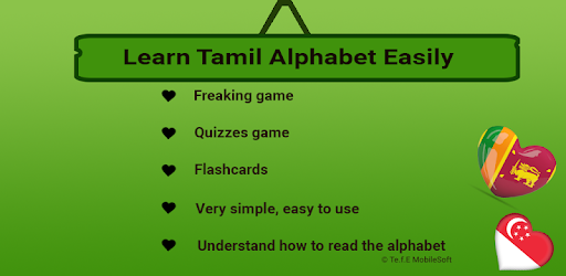 Learn Tamil Alphabet Easily - Tamil Letter - abc - by Te f E
