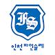 인천파인슐레 Download for PC Windows 10/8/7
