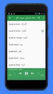 خالد الجليل صوت القرآن for PC-Windows 7,8,10 and Mac apk screenshot 5