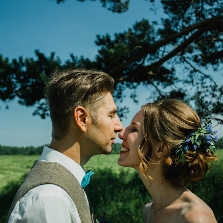 Wedding photographer Artem Muntyan (ArtemMN). Photo of 24.08.2017