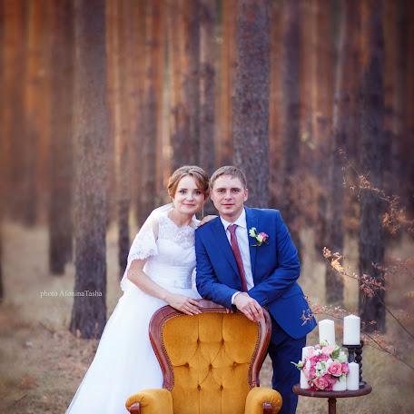Wedding photographer Natasha Afonina (manaba16). Photo of 10.11.2015