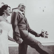 Wedding photographer Yuliya Gelver (YuGell). Photo of 10.02.2013
