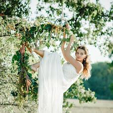 Wedding photographer Sasha Siyan (RedPion). Photo of 15.10.2018