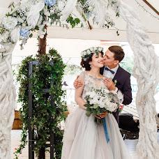 Wedding photographer Svetlana Pershina (PershinaSvetlana). Photo of 02.08.2016