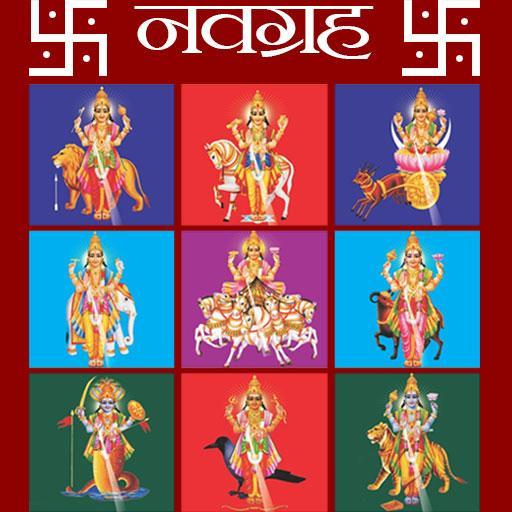 Nav Grah Chalisa Aarti Stotram