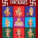 Nav Grah Chalisa Aarti Stotram icon