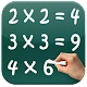 Multiplication Table Kids Math (game)