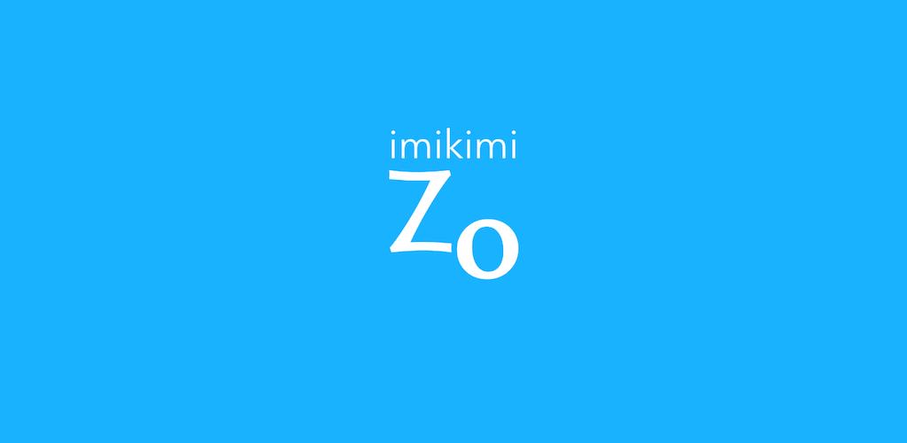 Download Imikimi Zo Apk Neueste Version App Für Android-Geräte