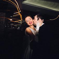 Wedding photographer Yuliya Otroschenko (otroschenko). Photo of 10.12.2015
