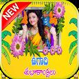 Ugadi 2018 Photo Frames New-Telugu New Year