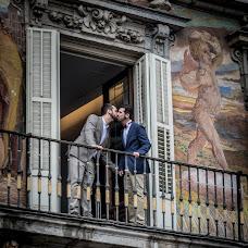 Wedding photographer Carina Rodríguez (altoenfoque). Photo of 08.03.2018