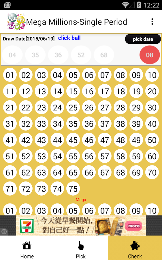 Lottery Formula (Lotto expert)- screenshot