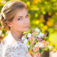 Wedding photographer Anastasiya Belyakova (Bellefoto). Photo of 03.12.2015