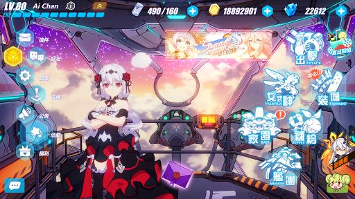 崩壊3rd screenshot 8