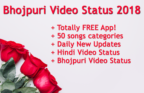 Bhojpuri Video Status 2018 : भोजपुरी स्टेटस - náhled