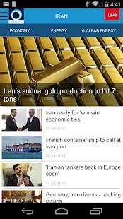 PressTV- screenshot thumbnail